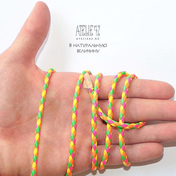 Как называется шнурки для плетения